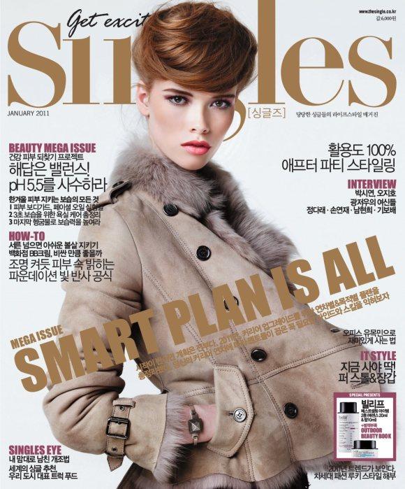 Julia Hafstrom Singles Korea January 2011