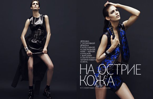 Kendra Spears Vogue Russia February 2011 2
