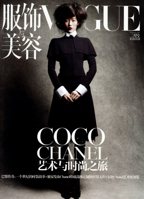 Liu Wen Vogue China February 2011 1