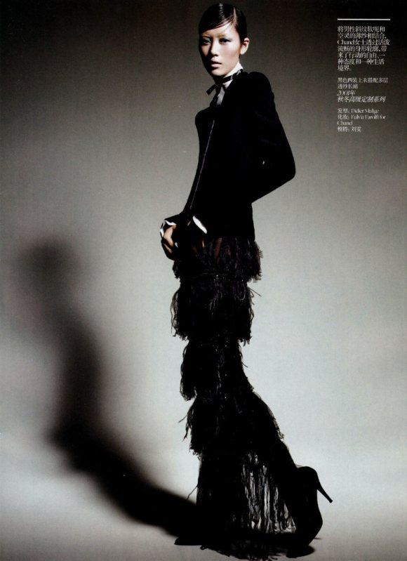 Liu Wen Vogue China February 2011 3