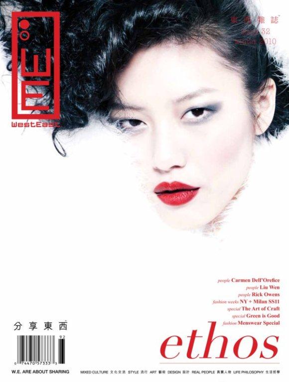 Liu Wen for WestEast Magazine 5