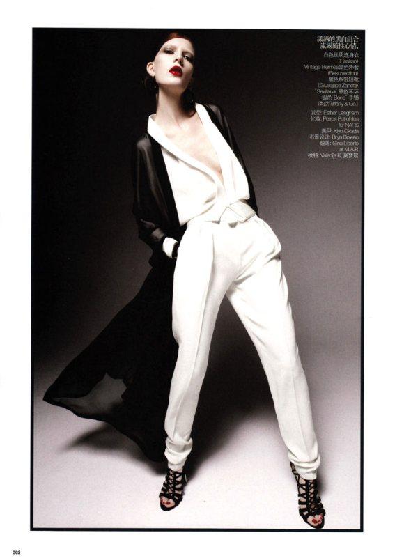 Valeria Ming Vogue China February 2011 2