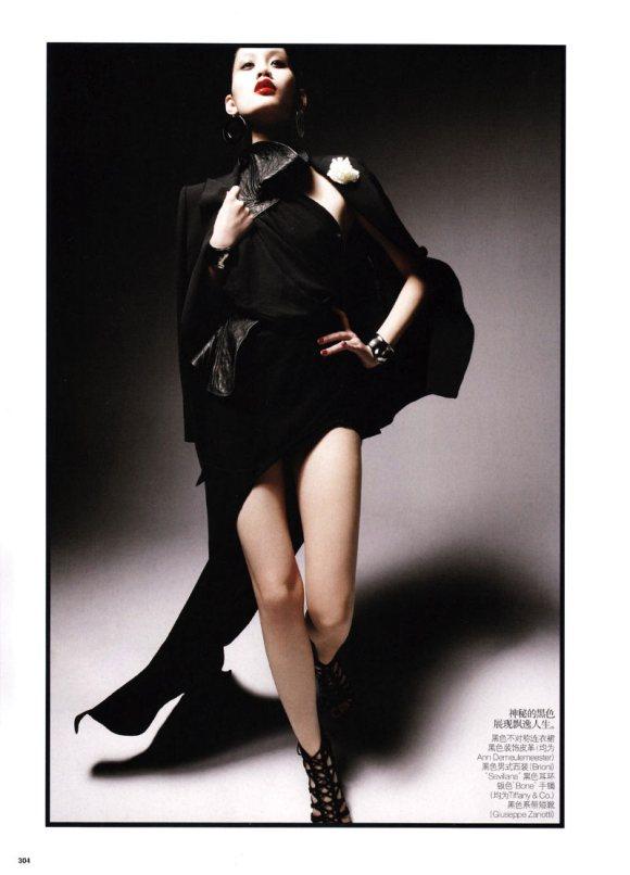 Valeria Ming Vogue China February 2011 4