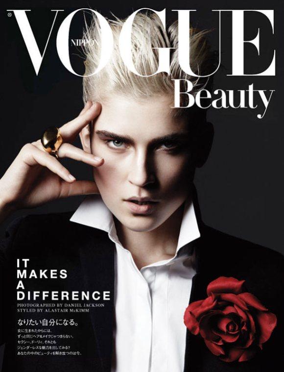 Vogue Nippon February 2011 1