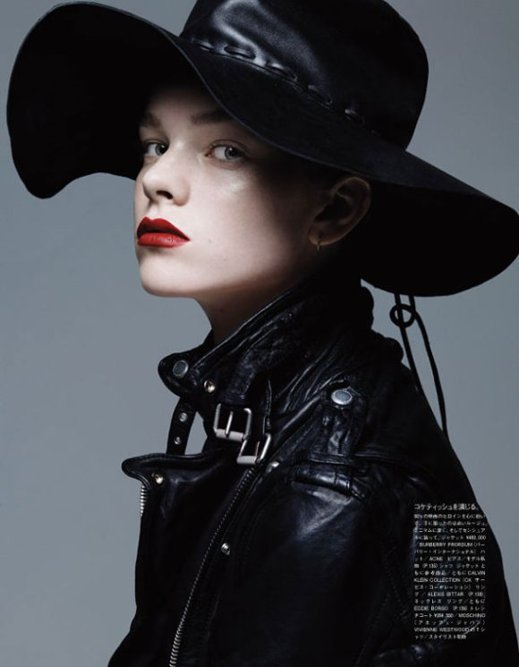 Vogue Nippon February 2011 7