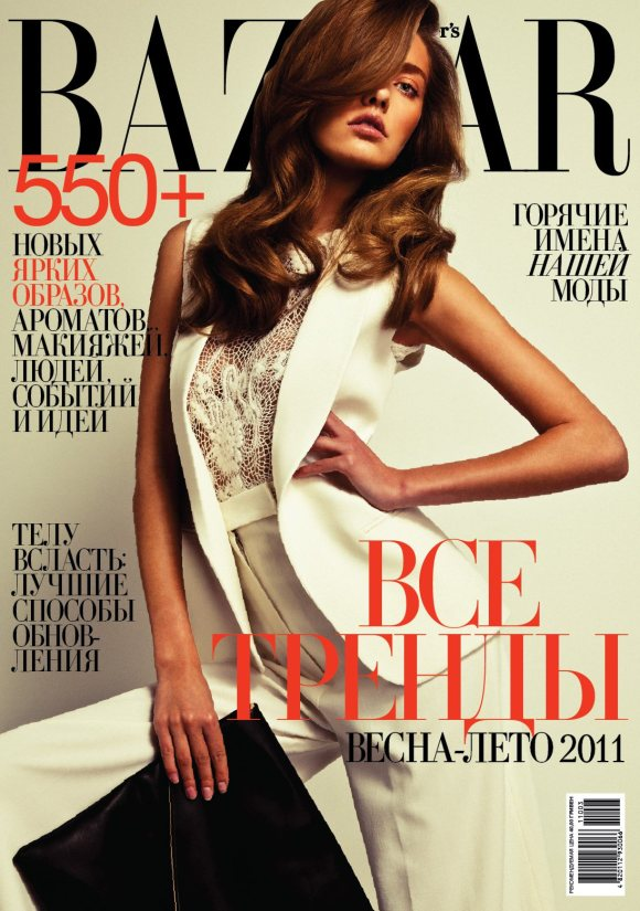 Alina Baikova for Harper's Bazaar Ukraine March 2011