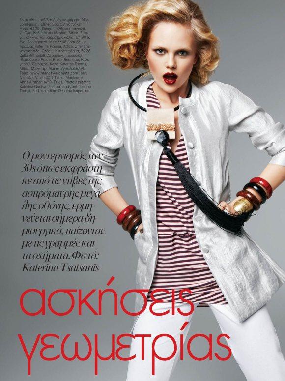 Anne Sophie Monrad Vogue Hellas February 2011 1