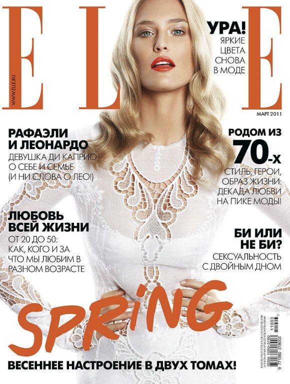 Bar Refaeli Elle Russia March 2011