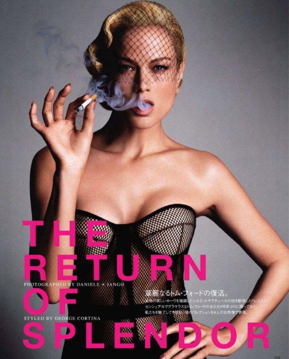 Carolyn Murphy Vogue Nippon March 2011 1