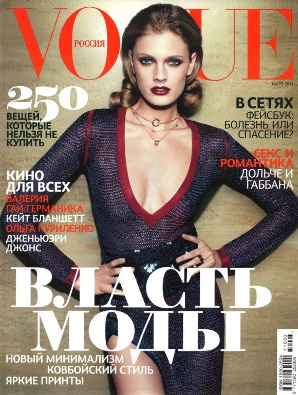 Constance Jablonski Vogue Russia March 2011