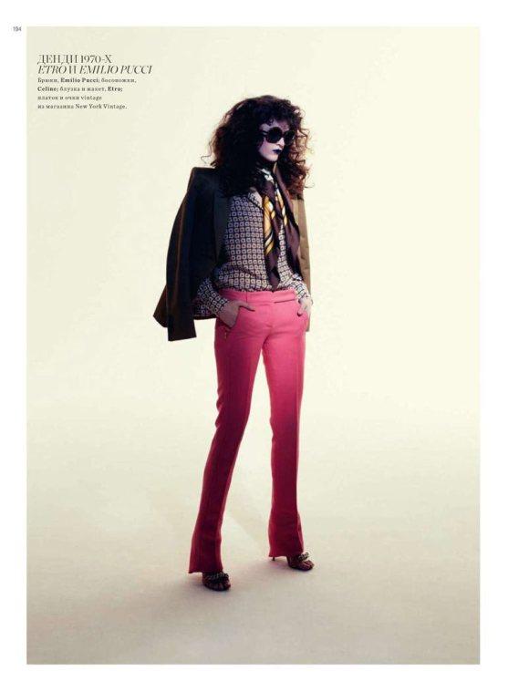 Irina Annabelle Xiao Harpers Bazaar Russia 13