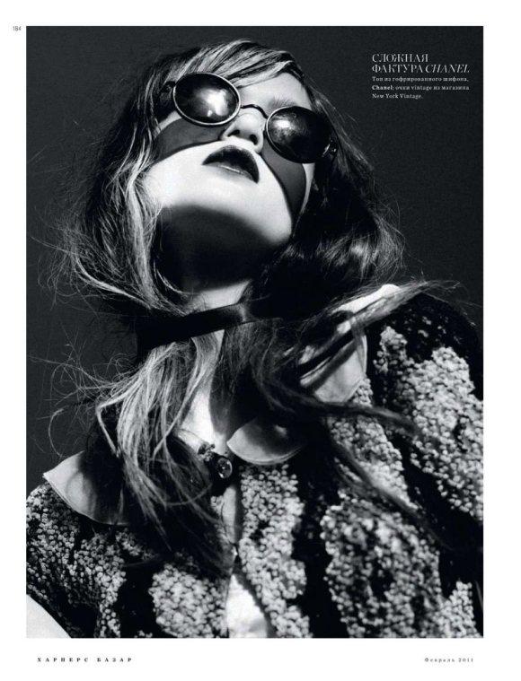 Irina Annabelle Xiao Harpers Bazaar Russia 7