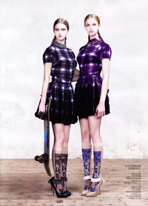 Lindsey Wixson Hailey Vogue China March 2011 1