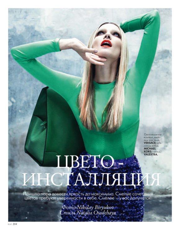 Olga Serova Elle Ukraine March 2011 3
