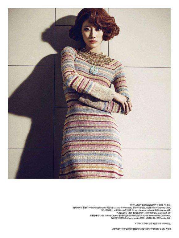 Sera Park Harpers Bazaar Korea February 2011 10
