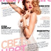 Vlada-Roslyakova-Marie-Claire-Russia-March-2011.jpg