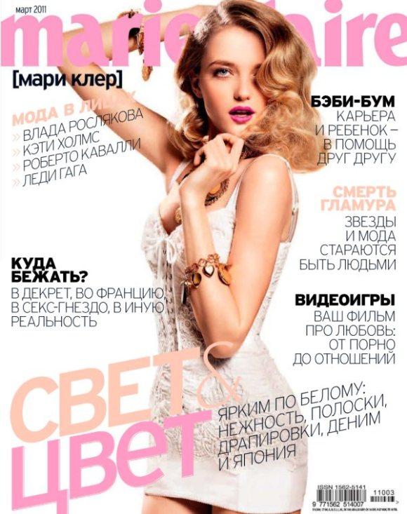 Vlada Roslyakova Marie Claire Russia March 2011