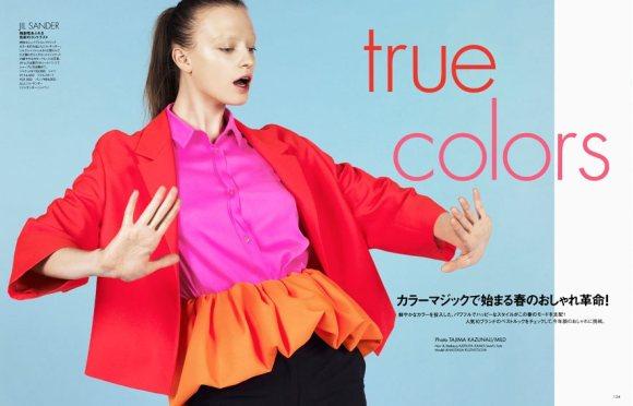 Anastasia Kuznetsova Elle Japan March 2011
