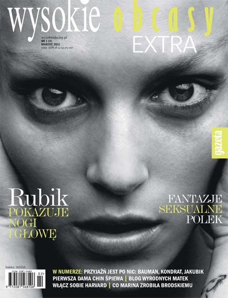 Anja Rubik Wysokie Obcasy Extra March 2011 1.jpg
