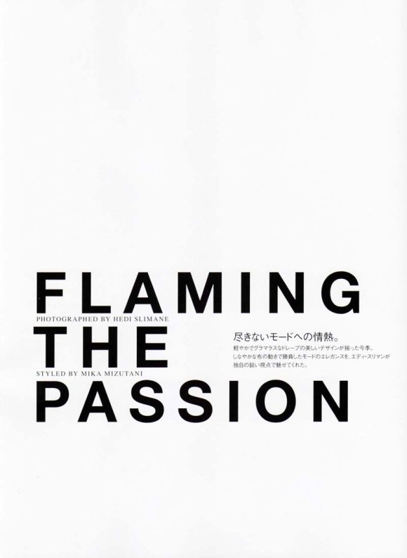 Anna Selezneva Vogue Japan May 2011