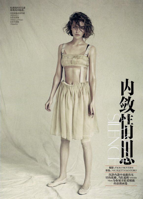 Arizona Muse Vogue China April 2011