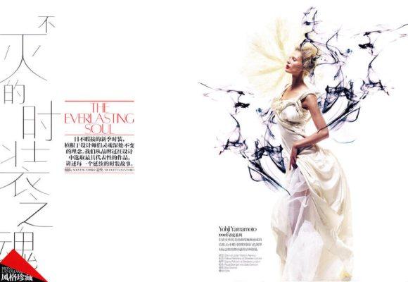 Edita Vilkeviciute Vogue China S S 2011 4