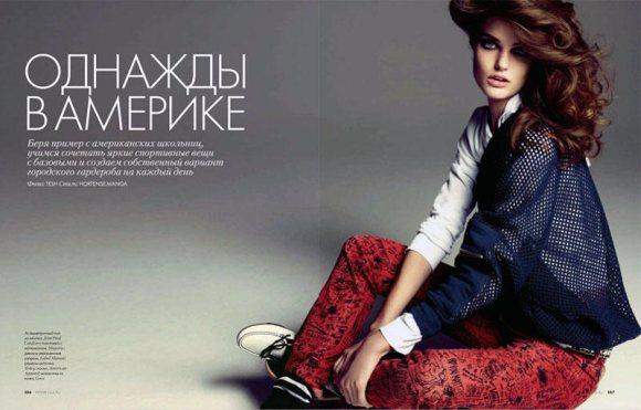 Katie Fogarty Elle Russia April