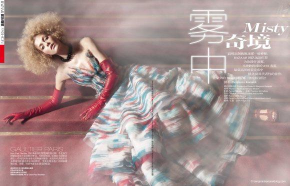 Marlena Szoka Harpers Bazaar China April 2011