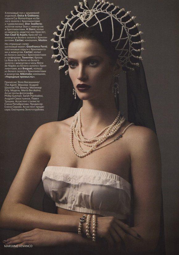 Marta Berzkalna Vogue Russia April