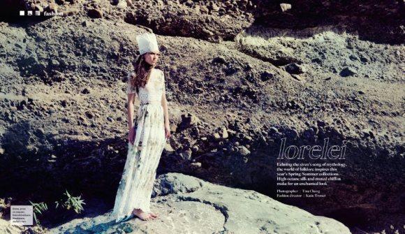 Masha M Magazine