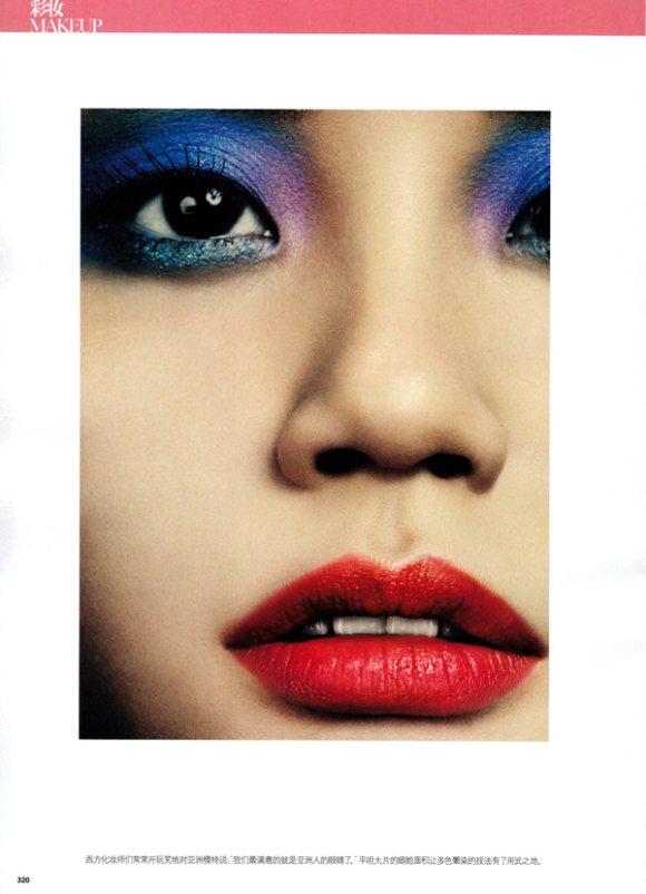 Ming Xi Hanne Gaby Odiele Vogue China April 2011