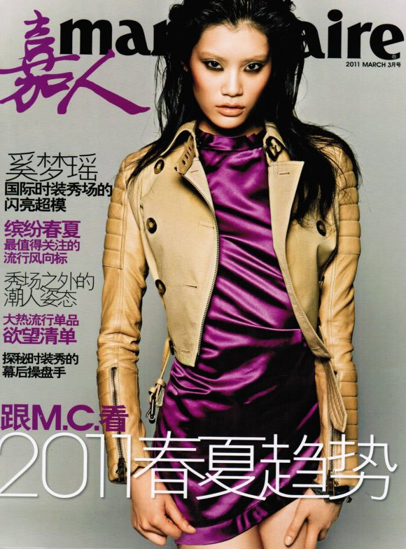 Ming Xi Marie Claire China March 2011