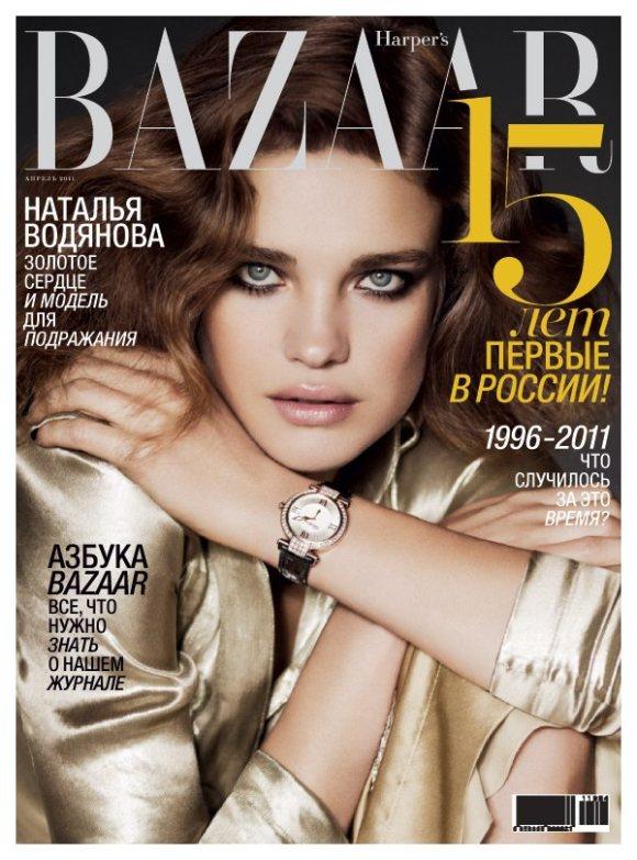 Natalia Vodianova Harpers Bazaar Russia April 2011