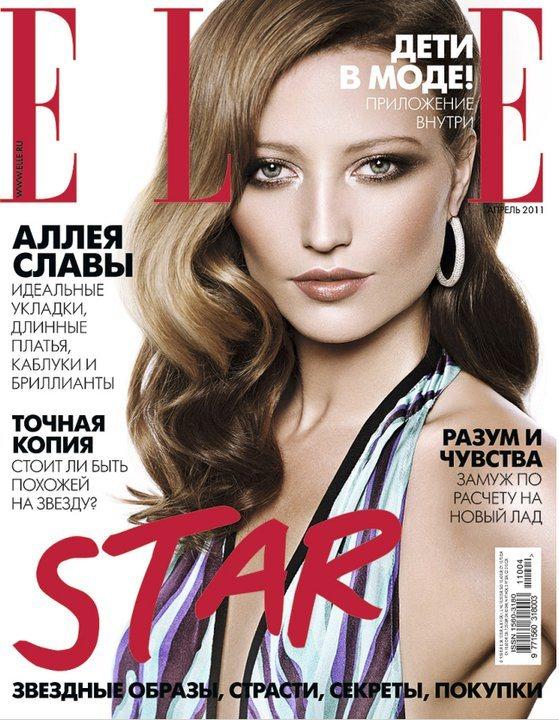 Noot Seear Elle Russia April 2011