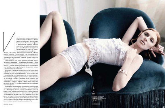 Olga Sherer Vogue Russia March 2011 2