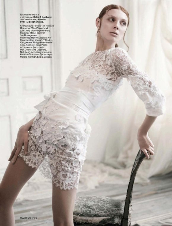 Olga Sherer Vogue Russia March 2011 4