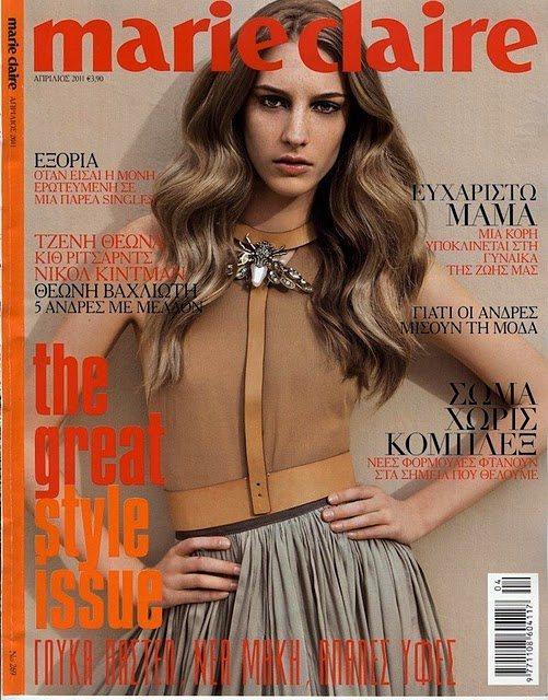 Rosanna Georgiou Marie Claire Greece April 2011