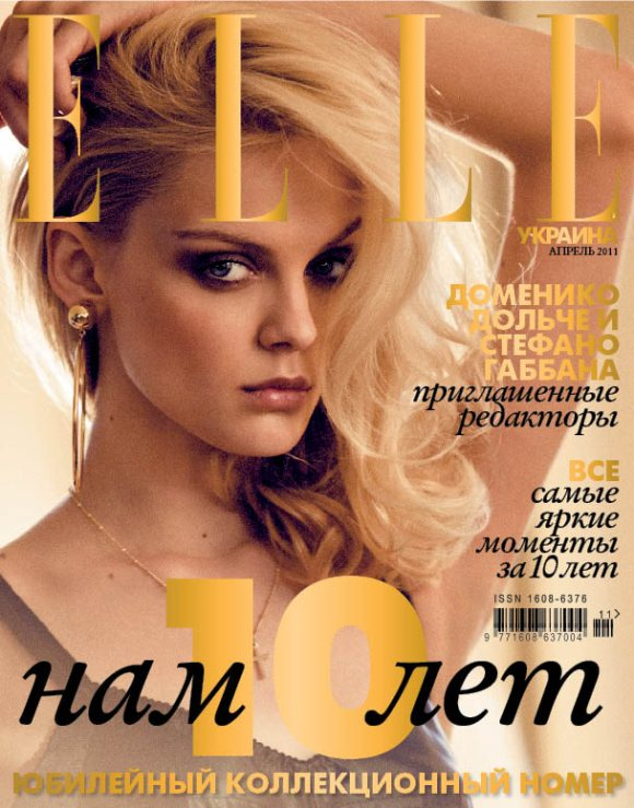 Viktoriya Sasonkina Elle Ukraine April