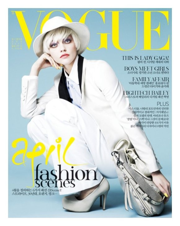 Vogue Korea April 201