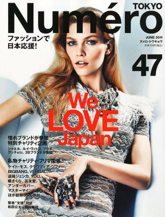 Aline Weber Numero Tokyo June 2011