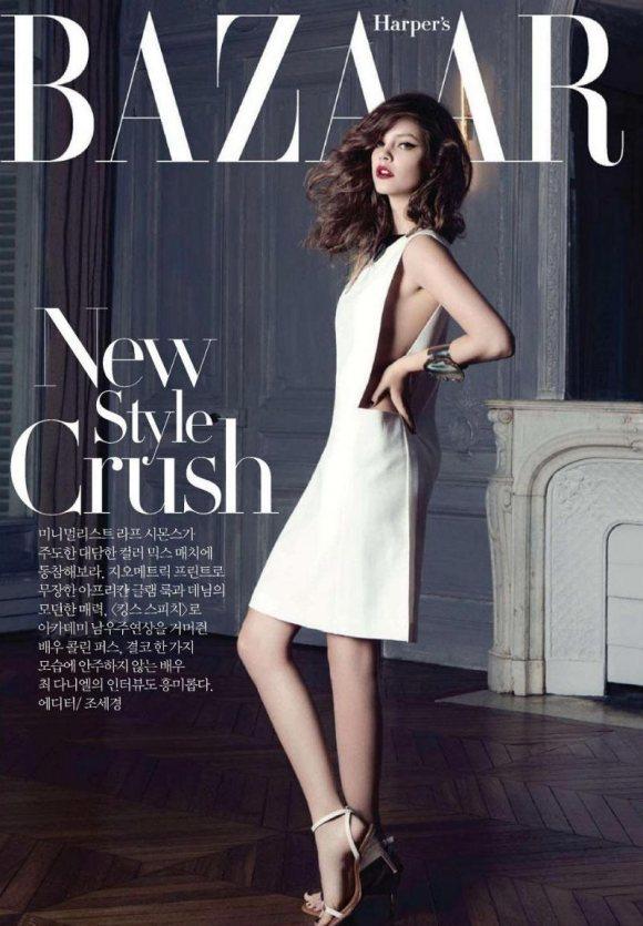Barbara Palvin Harpers Bazaar Korea April 2011