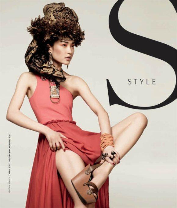 Du Juan Style SCMP April 2011