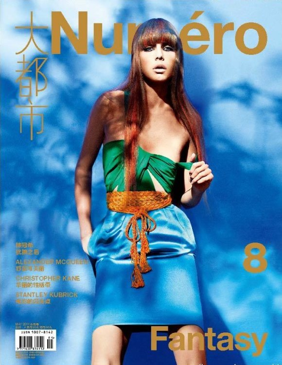 Edie Campbell Numero China May 2011