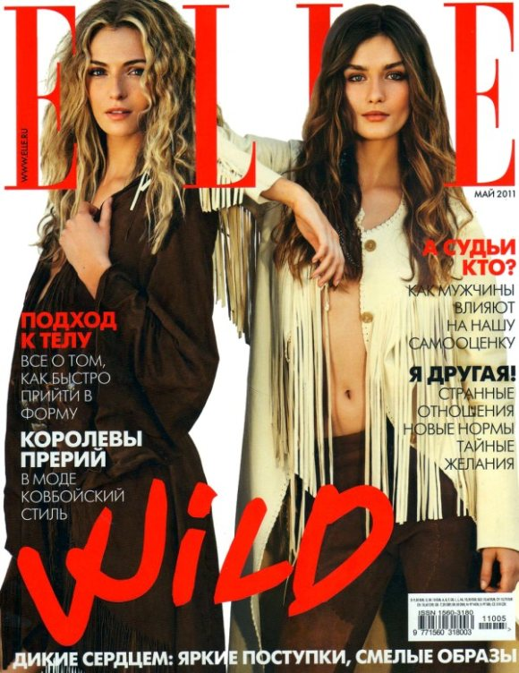 Elle Russia May 2011 cover