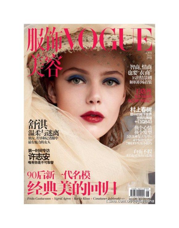Frida Gustavsson Vogue China May 2011
