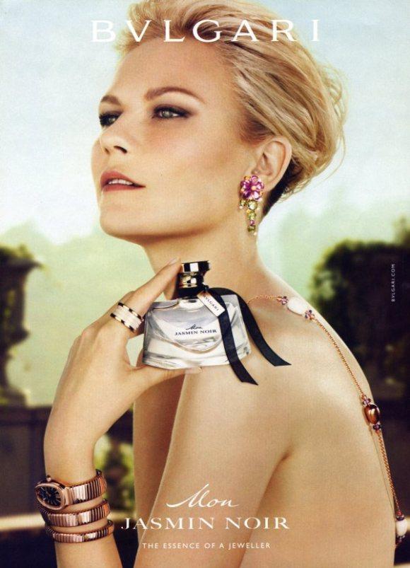 Kirsten Dunst Bulgari Jasmin Noir Fragrance Campaign