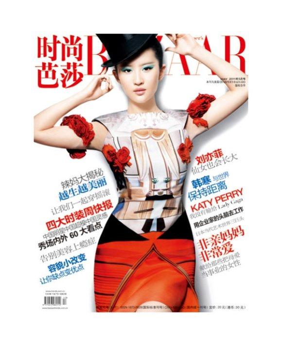 Liu Yifei Harpers Bazaar China May 2011