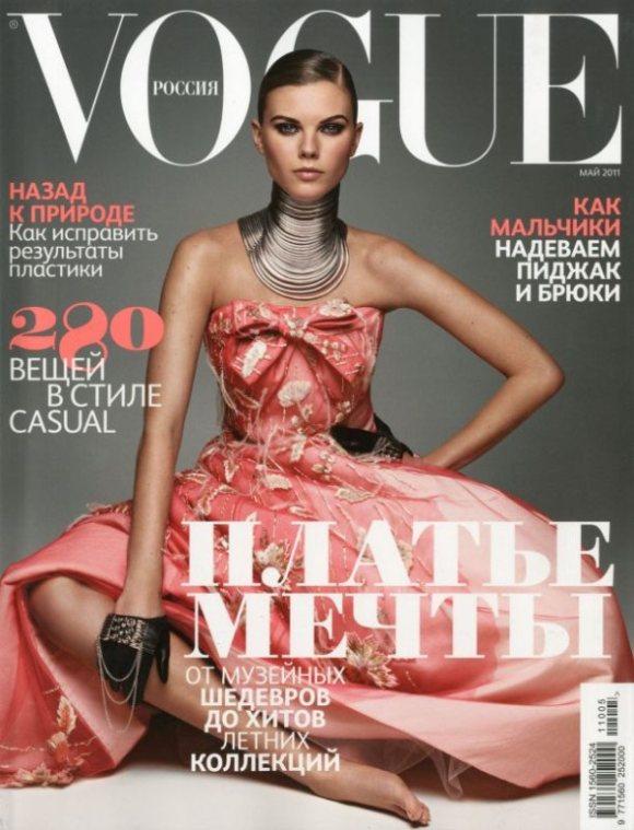 Maryna Linchuk Vogue Russia May 2011