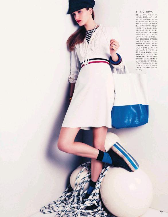 Mirte Maas Vogue Nippon April 2011