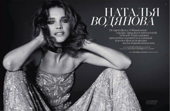 Natalia Vodianova Harpers Bazaar Russia April